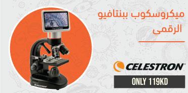 Celestron PentaView Digital LCD Microscope